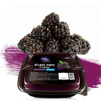 The product retains the properties of fresh berries and fruits